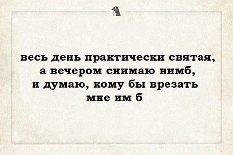 http://sd.uploads.ru/t/z2RKF.jpg