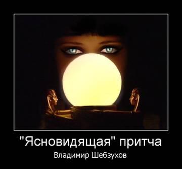 http://sd.uploads.ru/t/z62Yl.jpg