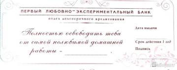http://sd.uploads.ru/t/z7PF6.jpg