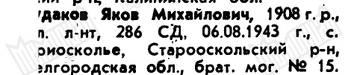 http://sd.uploads.ru/t/zA3mq.jpg