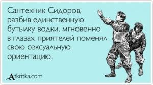 http://sd.uploads.ru/t/zIevc.jpg