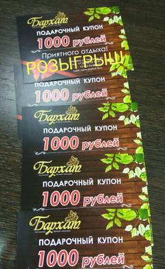 http://sd.uploads.ru/t/zMef1.jpg