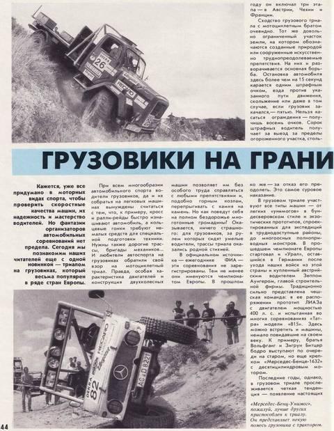http://sd.uploads.ru/t/zOqiF.jpg