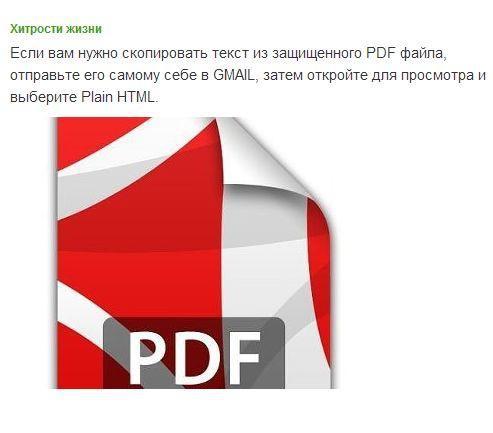 http://sd.uploads.ru/t/zQL6C.jpg