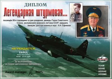 http://sd.uploads.ru/t/zRKtF.png