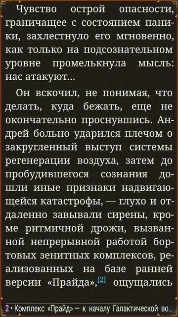 http://sd.uploads.ru/t/zSwEI.jpg
