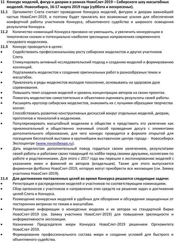 http://sd.uploads.ru/t/zWfl0.jpg