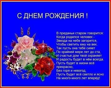 http://sd.uploads.ru/t/zgU9A.jpg