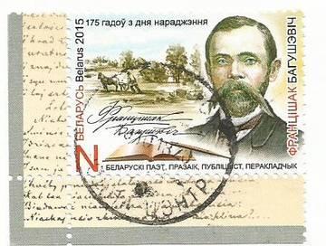 http://sd.uploads.ru/t/zoiJ8.jpg