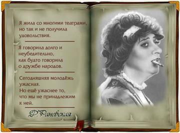 http://sd.uploads.ru/t/zqJdl.jpg