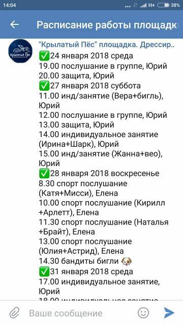 http://sd.uploads.ru/t/zqufV.jpg