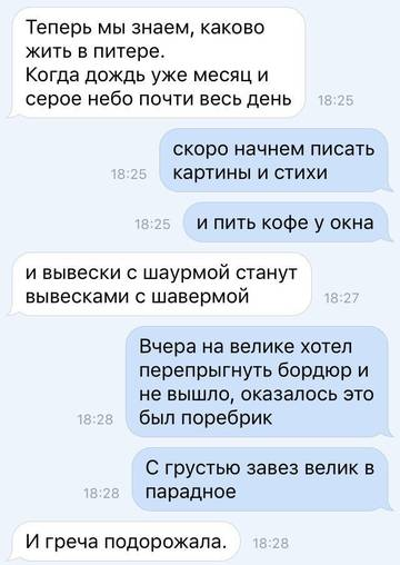http://sd.uploads.ru/t/zw7b5.jpg