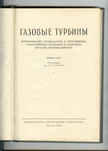 http://sd.uploads.ru/t/zwCtc.jpg