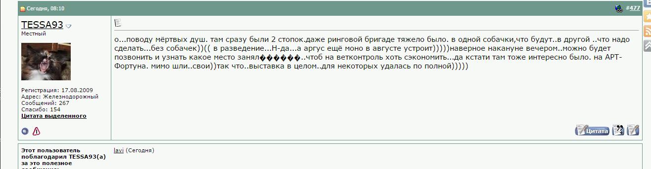 http://sd.uploads.ru/t6CAE.png