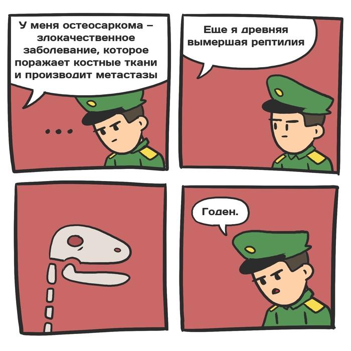 http://sd.uploads.ru/t6n54.jpg