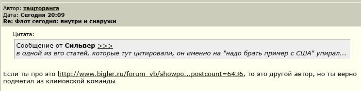 http://sd.uploads.ru/t6p8M.png