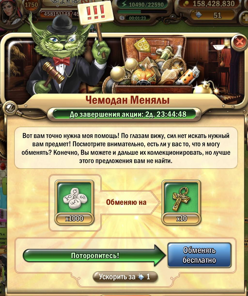 http://sd.uploads.ru/tCb7W.jpg