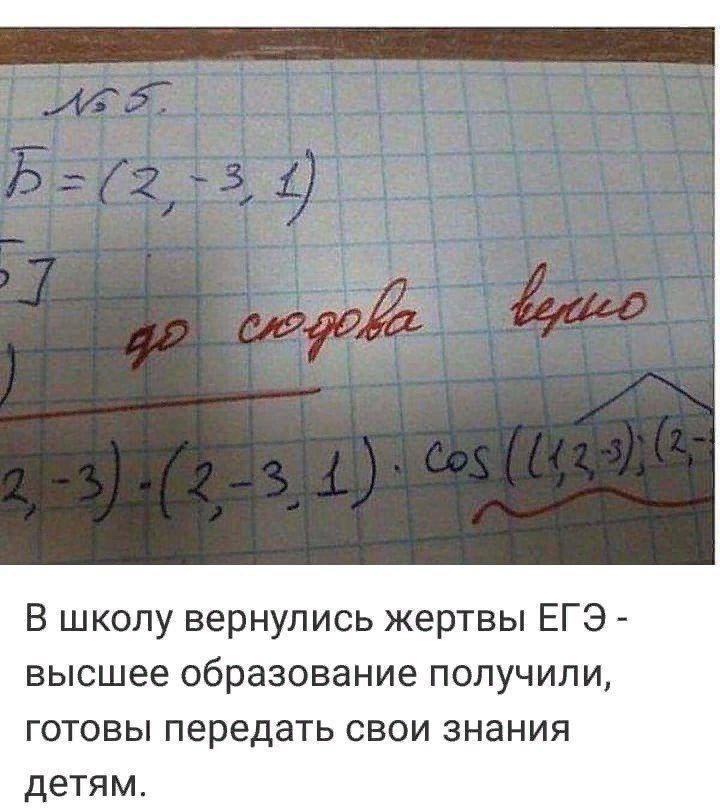http://sd.uploads.ru/tH0yx.jpg