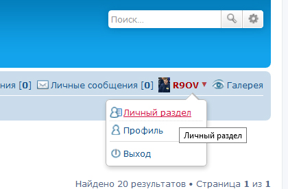 http://sd.uploads.ru/tMYho.jpg