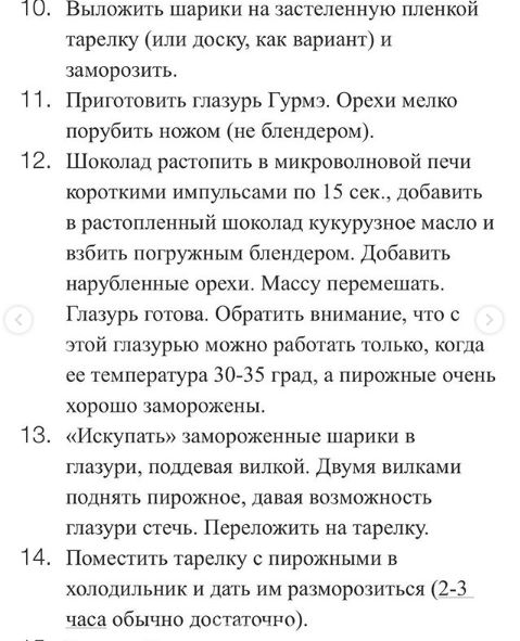 http://sd.uploads.ru/tP075.jpg