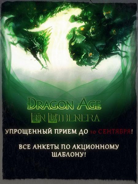 http://sd.uploads.ru/tPVWc.jpg