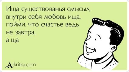 http://sd.uploads.ru/tT5VB.jpg