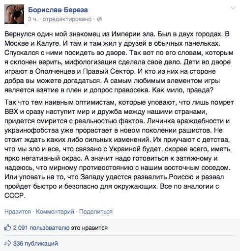 http://sd.uploads.ru/tXV2J.jpg