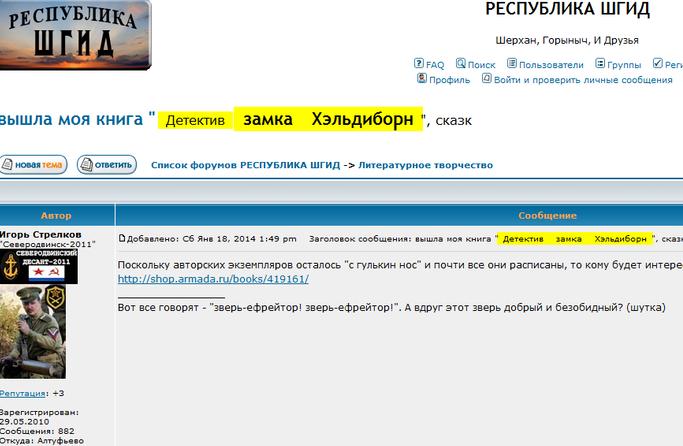 http://sd.uploads.ru/tXs15.png