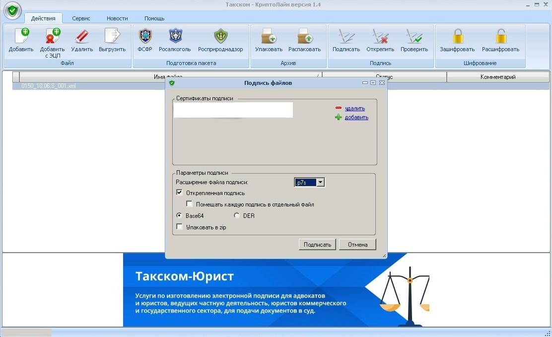 http://sd.uploads.ru/tgjZU.jpg