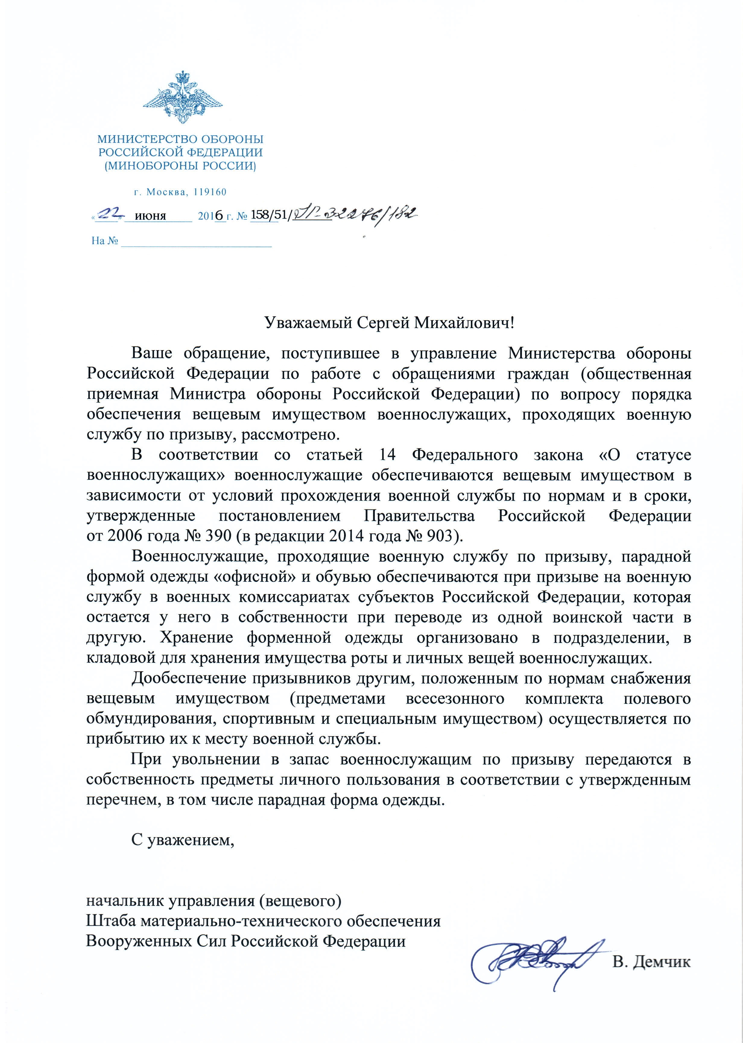 http://sd.uploads.ru/tlMeY.jpg