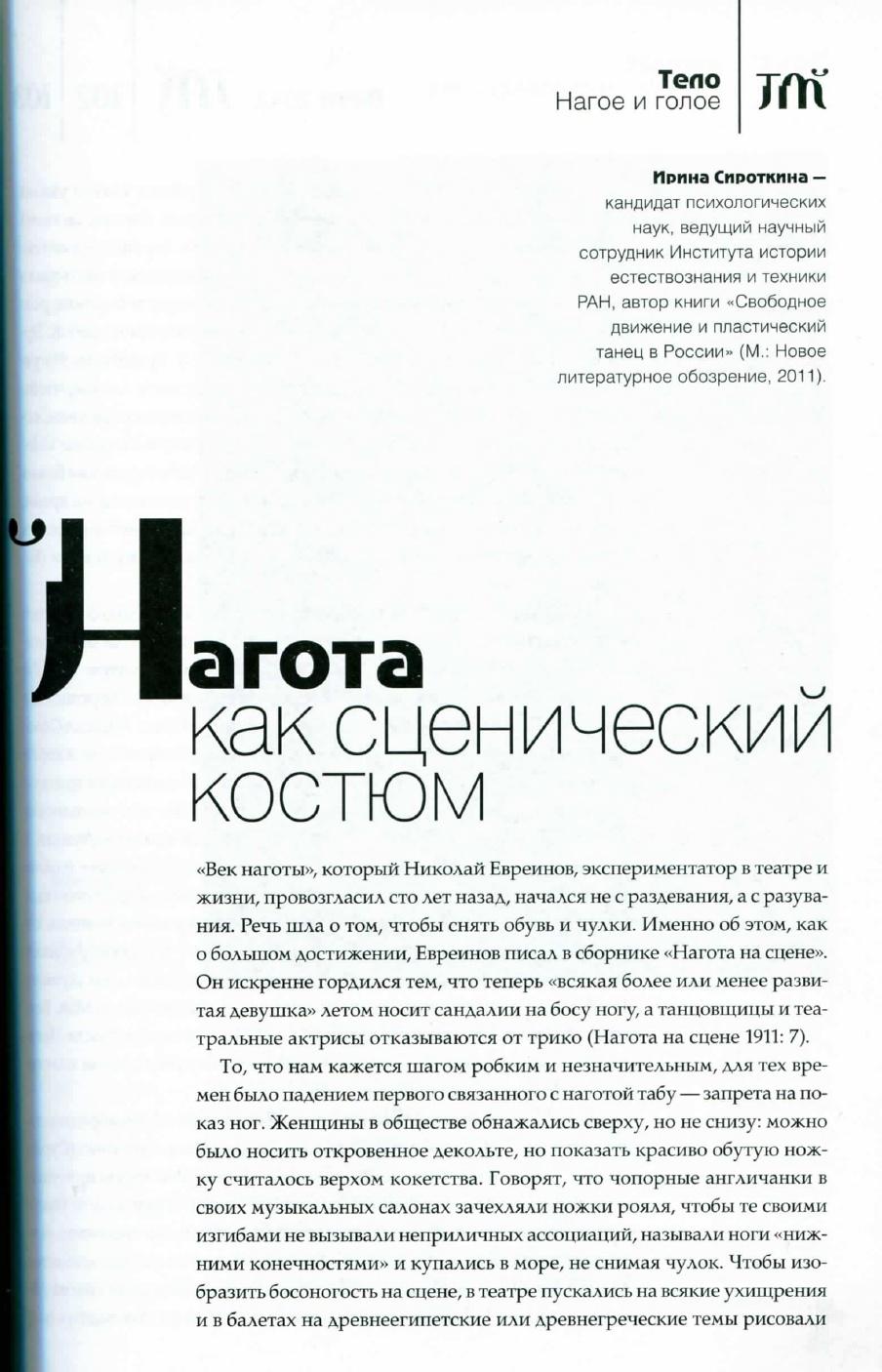 http://sd.uploads.ru/trkDx.jpg