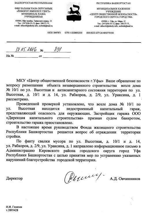 http://sd.uploads.ru/tsvlE.jpg