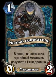http://sd.uploads.ru/tzhVB.png