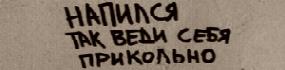 http://sd.uploads.ru/u3Vm9.jpg