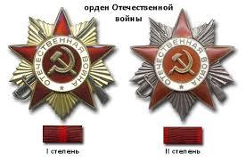 http://sd.uploads.ru/u3xQ6.jpg