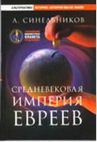 http://sd.uploads.ru/u8woq.jpg