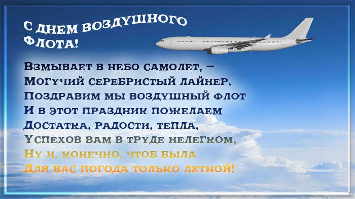 http://sd.uploads.ru/uI0XN.jpg