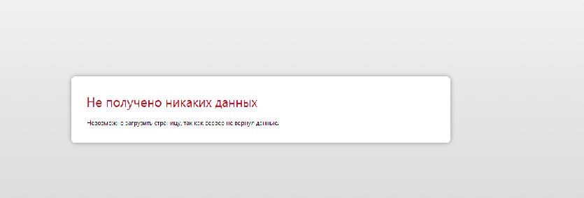 http://sd.uploads.ru/uSqxM.png