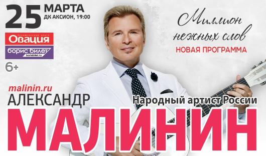 http://sd.uploads.ru/uTVGS.jpg