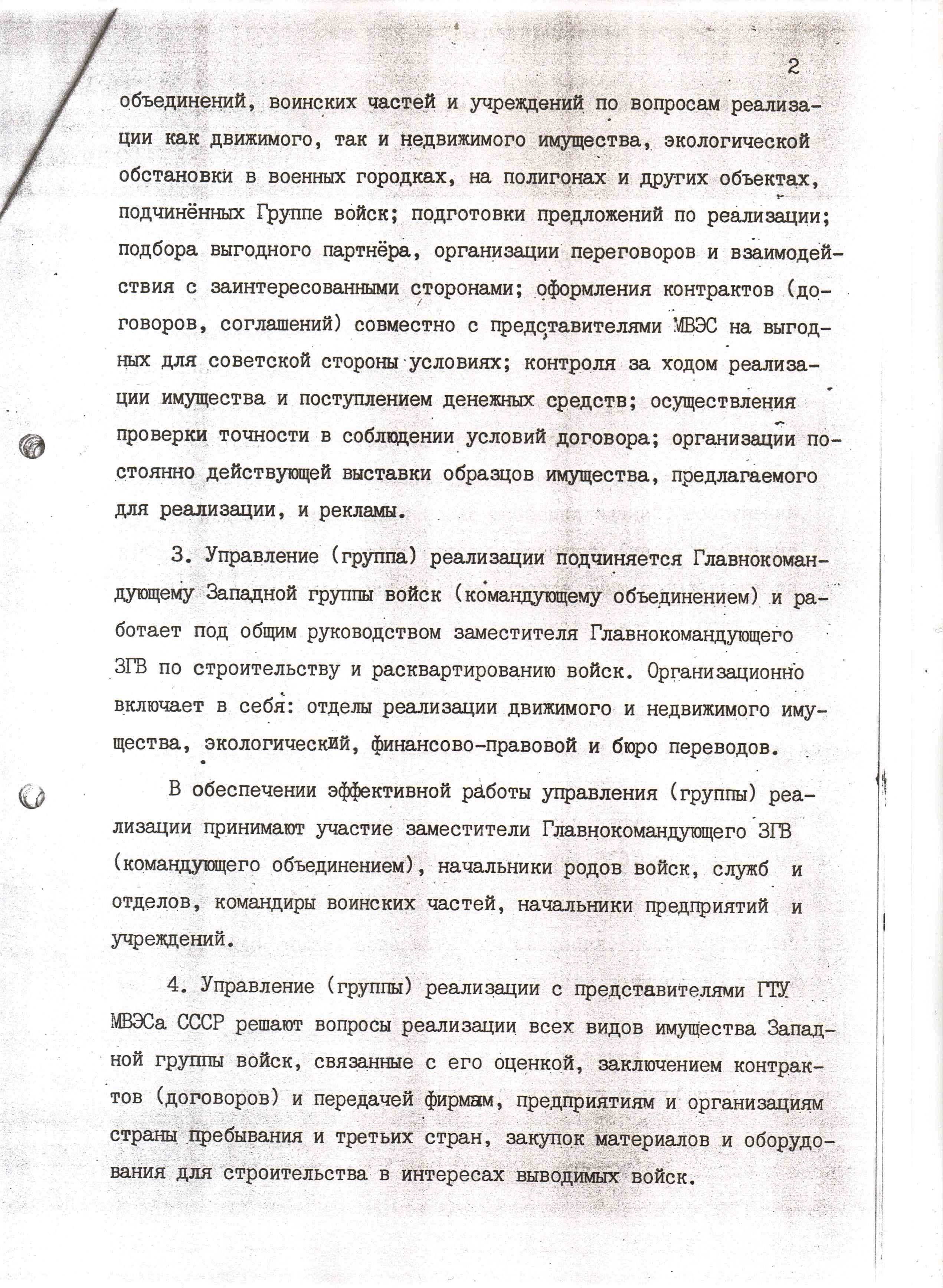 http://sd.uploads.ru/ufJFg.jpg