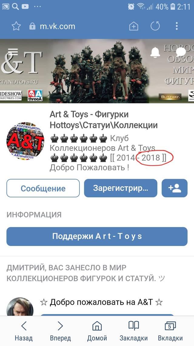 http://sd.uploads.ru/un3gv.jpg