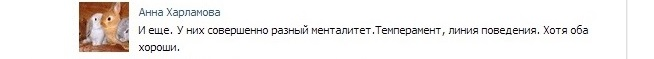 http://sd.uploads.ru/ux4o7.jpg