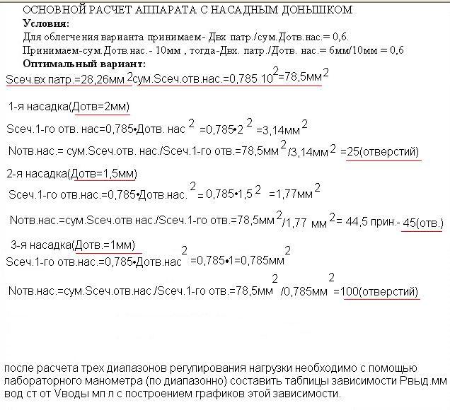 http://sd.uploads.ru/uypLw.jpg