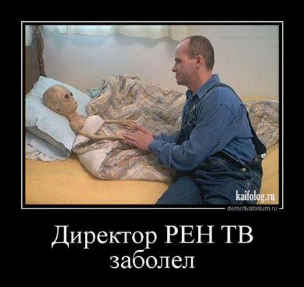 http://sd.uploads.ru/v4EMP.jpg