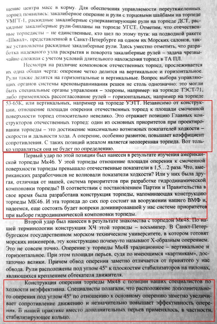 http://sd.uploads.ru/vOzN7.jpg
