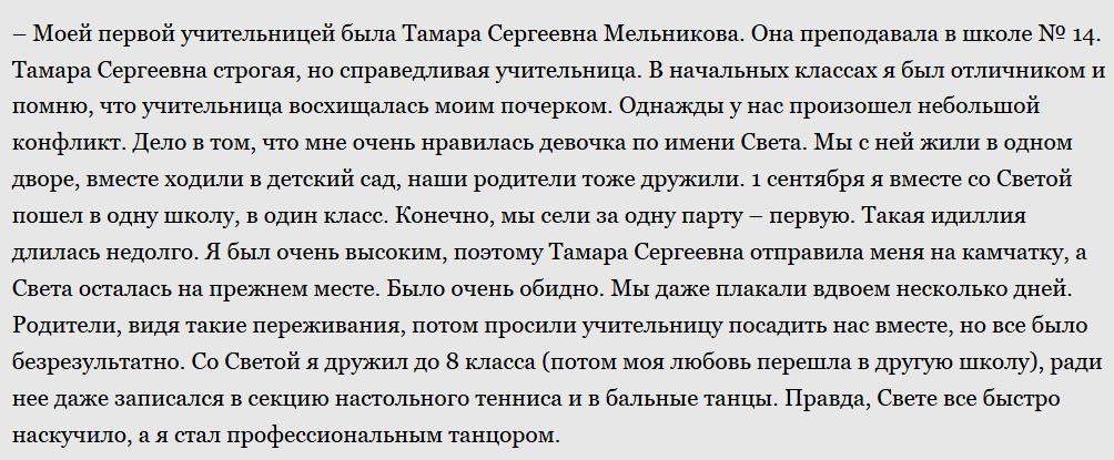 http://sd.uploads.ru/vRk4a.png