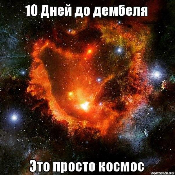 http://sd.uploads.ru/vT0hi.jpg