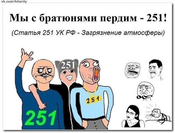 http://sd.uploads.ru/vVbAH.jpg