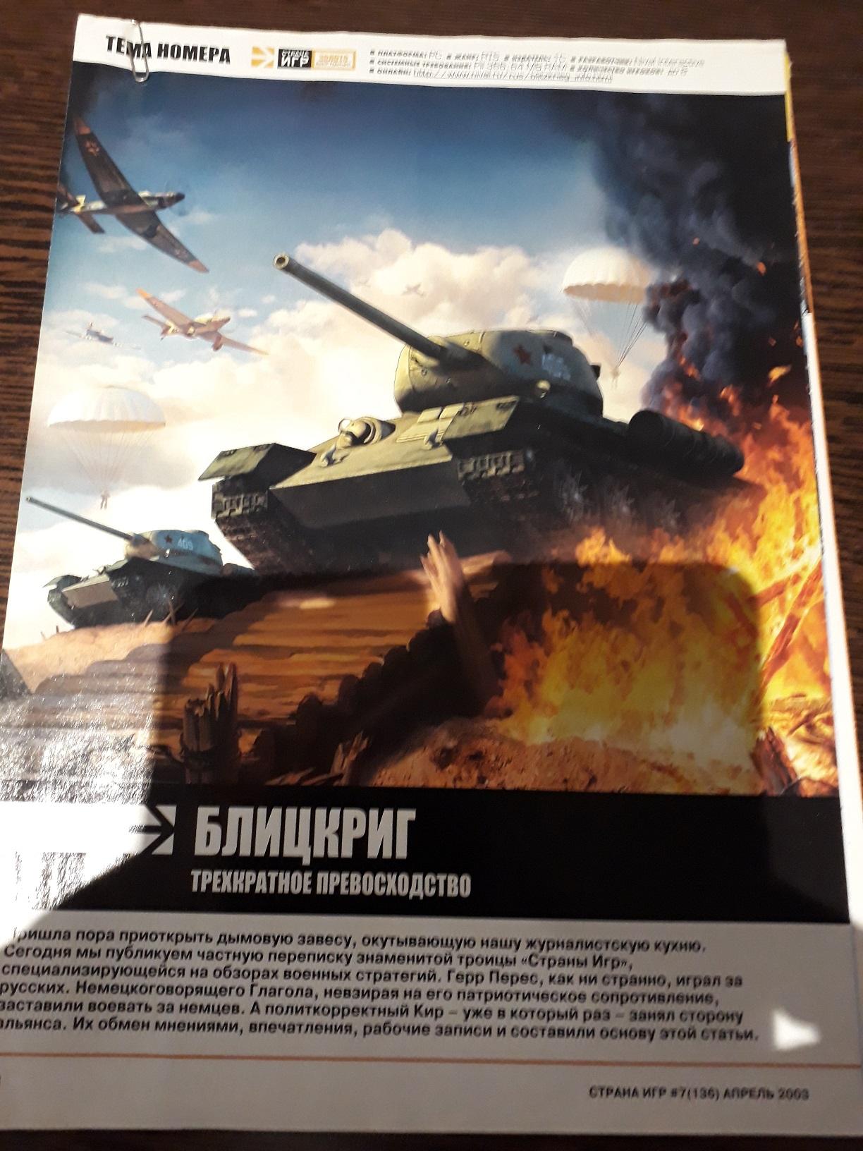 http://sd.uploads.ru/vZoJc.jpg