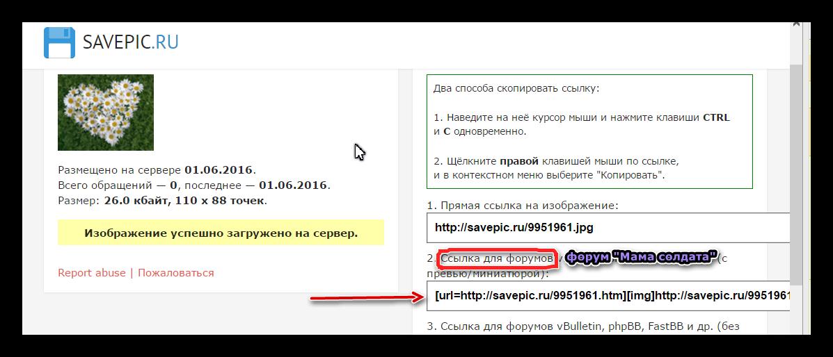 http://sd.uploads.ru/vmH02.png